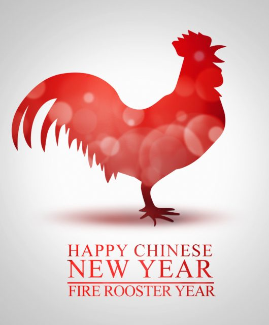 Happy Chinese New Year concept. Red rooster with text of Happy Chinese New Year. The year of fire rooster